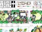 城规规划考研快题手绘培训