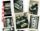 出售各种拆车件 汽油发动机 变速箱