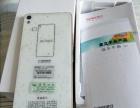 金立s5.1全球最薄的手机