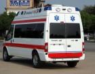 重庆120救护车转运中心电话多少?