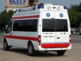 鄭州跨省120救護車-鄭州跨省120救護車