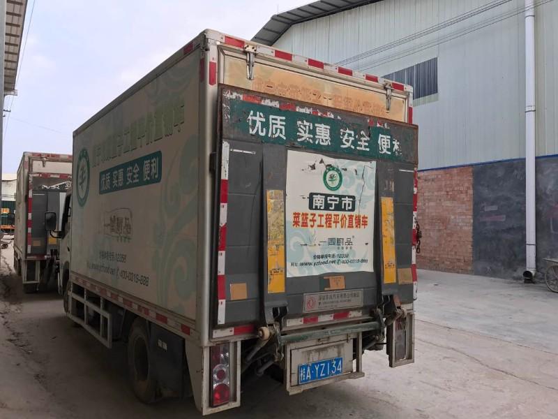 东风凯普特N300厢式货车,年底清仓出库白菜价转让欲购从速~