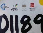 湛江低价印刷个性DIY相册台历挂历一本起印刷制作