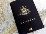 德州澳洲签证办理 澳洲移民签证办理 澳洲旅游签证代办