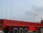 青岛市内长短途搬家搬运长短途搬家货车出租