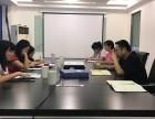 网络教育2.5年专科 本科毕业,四川网教招生办在哪?