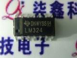 LM324DR SOP-14贴片 低功耗四路运算放大器 全新现货