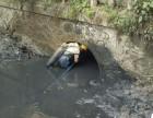 淮安疏通管道下水道高压清洗下水道潜水打捞水下作公司