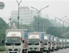 广州到南宁冷藏车冷冻食品冷链物流公司零旦优惠快运中