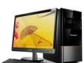 专业级电脑维修、安装路由器、网络电视盒