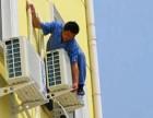 深圳二手电器回收 旧空调回收 现金交易