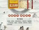 北京透骨祛痛贴治疗颈椎病效果怎么样?