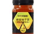 蜂蜜柚子茶代加工,厂家直销,蜜源基地支持