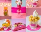 网红冰淇淋 广州性感优物冰淇淋 雪糕冰淇淋加盟 酸奶冰淇淋