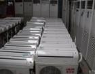 白沙牙叉专业回收旧空调,出售二手空调