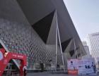 杭州展览会设计搭建 展览会装修 宁波 温州