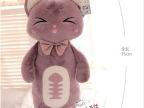 可爱蜜奇猫公仔大抱枕 卡通小猫咪毛绒玩具喵星人长抱枕
