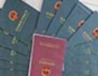 达尔知识产权专利申请商标注册先申请后交费