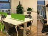 长期专业低价销售各类二手办公家具屏风工位办公桌