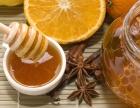 诗丹琳产品怎么样 柠檬祛斑方法