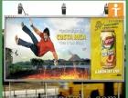 厦门仙枫彩印承接各种喷绘广告如横幅、海报、X展架