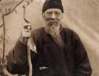 北京古董古玩艺术品交易,专业鉴定估价正规拍卖私下交易平台!