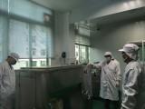 香港集团艾妮母婴护理用品
