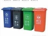 合川塑料垃圾桶生产厂家