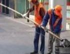 扬州欣盛屋面防水补漏水安装维修马桶维修清洗保洁