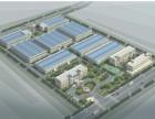 国德新能源汽车(原万山红)厂房整体出租 价格优惠