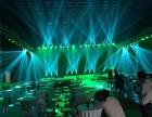 搭建舞台 制作背景 专业音响灯光LED屏出租