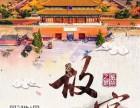 北京故宫 颐和园 八达岭长城 香山 圆明园 鸟巢水立方三日游