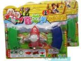 厂家直销 小洋轨道小飞机 益智玩具地摊热卖 儿童玩具批发