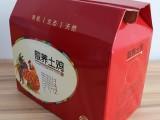 纸盒加工厂哪家质量好认准郑州罗航品牌