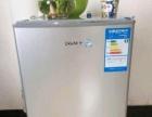 奥马小容量电冰箱带急冻层哦,容量还算大,不占地方,