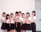 南康旅行社 教师节旅游