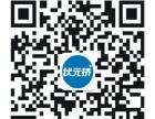 湖北省著名商标襄阳状元桥桶装水招商火热进行中
