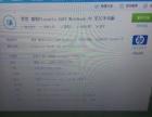 惠普CQ43 i3笔记本 800元