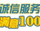 东莞市诚友物流公司 线路多 服务好 时效快 货运公司