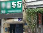 安广街临街小门市出租
