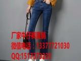 山东烟台外贸尾货牛仔裤 5元时尚韩版正品女式牛仔裤批发