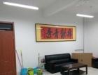 全福元步行街三元新村社区服务中心1楼,2间办公室