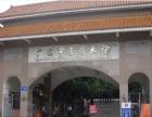 广西中医药大学函授(成人高考)报名时间-强新教育