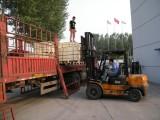 哈尔滨到广东 海南 广西货运公司 配货站 物流公司
