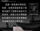 中国风2件套 8寸相册10寸相册婚纱照艺术照宝宝照