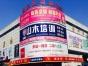 大厂六合学英语日语韩语 就到山木培训 暑假班 团报更优惠