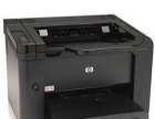 深圳南山妈湾 南园 向南维修打印机复印机 加碳粉墨