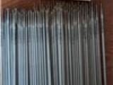 厂家直销 ENiCrFe-2镍合金焊条