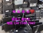 广州天河电脑回收,网吧升级淘汰电脑回收,网络服务器回收