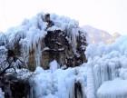 初心户外圣诞龙居冰瀑 冬天的一抹冰瀑色彩, 呼吸新鲜空气
